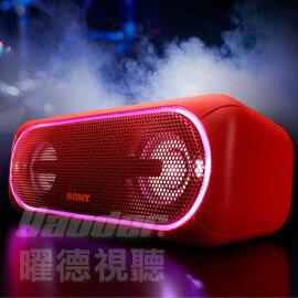 <br/><br/>  【曜德★好禮回饋】SONY SRS-XB40 紅 重低音防水 聲光藍芽喇叭 24hr續航力 / 免運 / 送皮質收納袋+後背束口袋<br/><br/>