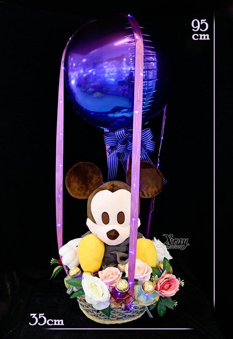 米奇 幸福熱氣球,捧花/金莎花束/熱氣球/畢業花束/亮燈花束/西洋情人節/情人節禮物/婚禮佈置/婚禮小物/生日禮物/派對慶生/告白/求婚,X射線【Y069492】