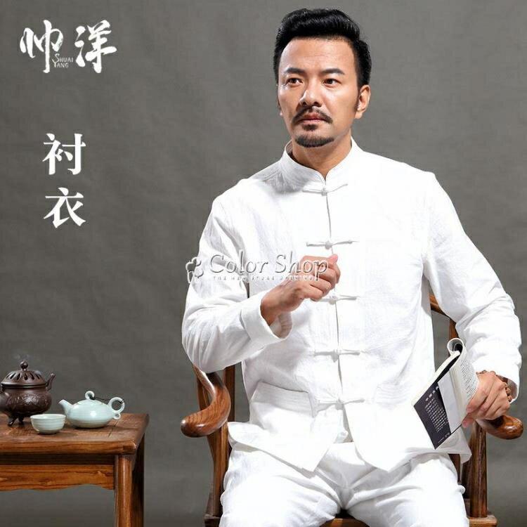 中國風男士唐裝中式全棉打底衫長袖襯衫盤扣古裝居士漢服襯衣男 SUPER SALE 交換禮物