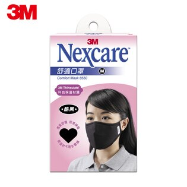 3MNexcare保暖型舒適口罩-M(黑色)