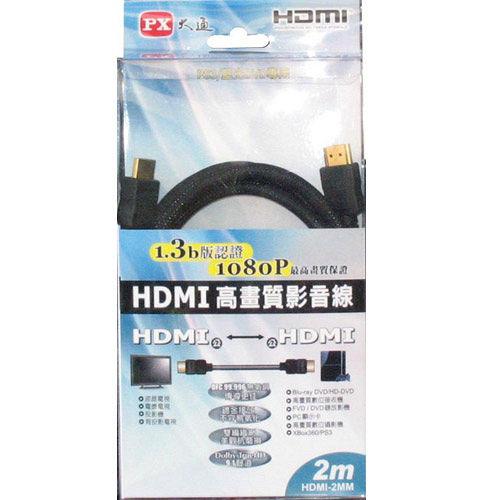 <br/><br/>  PX大通HDMI高畫質影音線2M【愛買】<br/><br/>