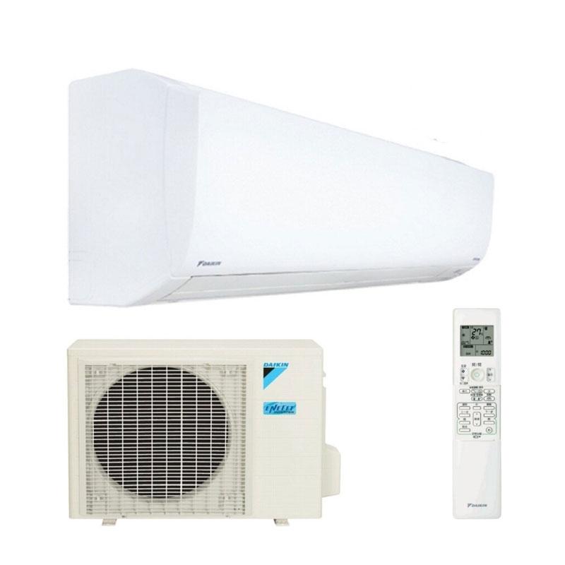 DAIKIN大金冷氣 經典系列 變頻冷暖 RHF50RVLT / FTHF50RVLT 含標準安裝 1