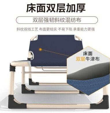 折疊床單人床辦公室家用成人午睡午休床便攜雙人多功能躺椅簡易床 mks