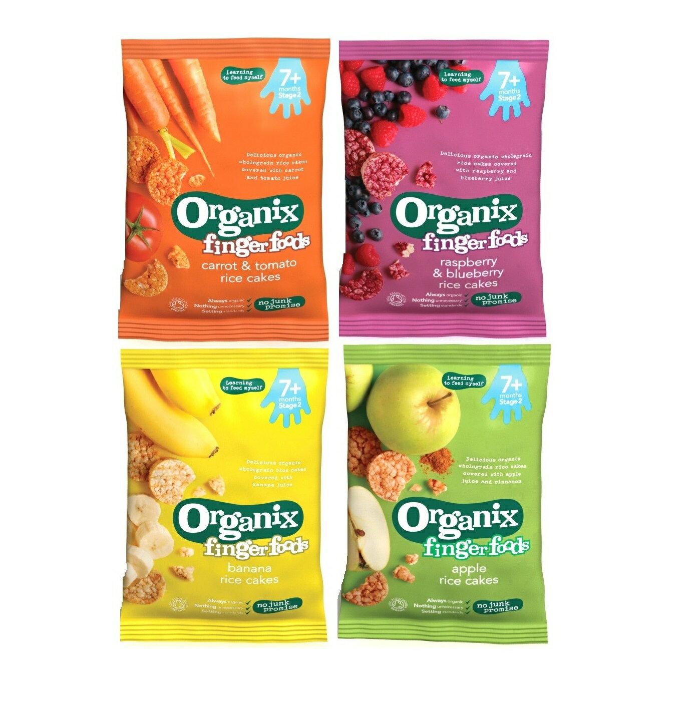 英國Organix 有機寶寶米餅系列 (50g) 0