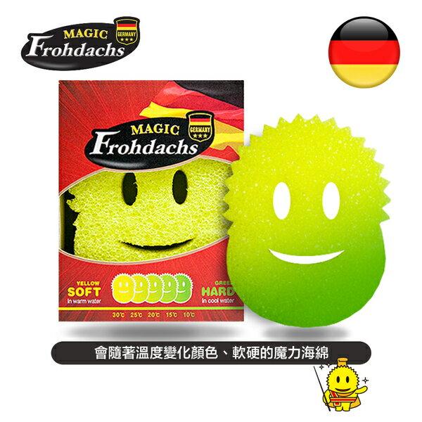 五折閃購★德國Magic Sponge軟硬兩用 / 微笑魔力清潔海綿(1入) 0