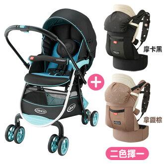 【超值組合】Graco 購物型雙向嬰幼兒手推車豪華休旅 CITINEXT CTS-藍色公路+腰帶型CTS系列揹巾x1【悅兒園婦幼生活館】