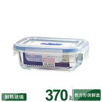 野餐盒不可缺單品推薦到理想牌英國皇家微波烤箱耐熱玻璃保鮮盒長方形370ml便當盒野餐盒-大廚師百貨就在大廚師百貨推薦野餐盒不可缺單品