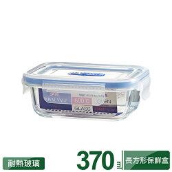 理想牌英國皇家微波烤箱耐熱玻璃保鮮盒長方形370ml便當盒野餐盒-大廚師百貨