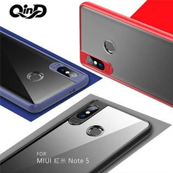 強尼拍賣~QinDMIUI紅米Note5超薄全包覆保護套鏡頭保護軟膠邊框背殼