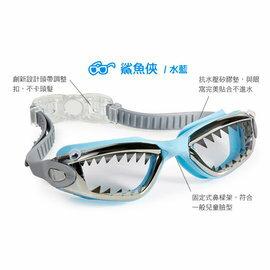 【夏日熱銷】美國Bling2o兒童造型泳鏡水藍鯊魚俠799元