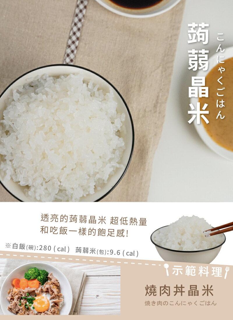 現貨!超纖 微卡蒟蒻系列 蒟蒻麵 蒟蒻米 海藻烏龍麵 膳食纖維 無澱粉 低卡食品 低熱量 素食 #捕夢網 5
