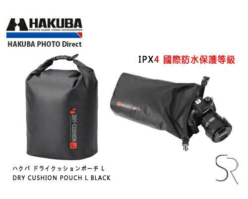 ◎相機專家◎HAKUBADRYCUSHIONPOUCHLBLACK防水相機包HA28987CN公司貨