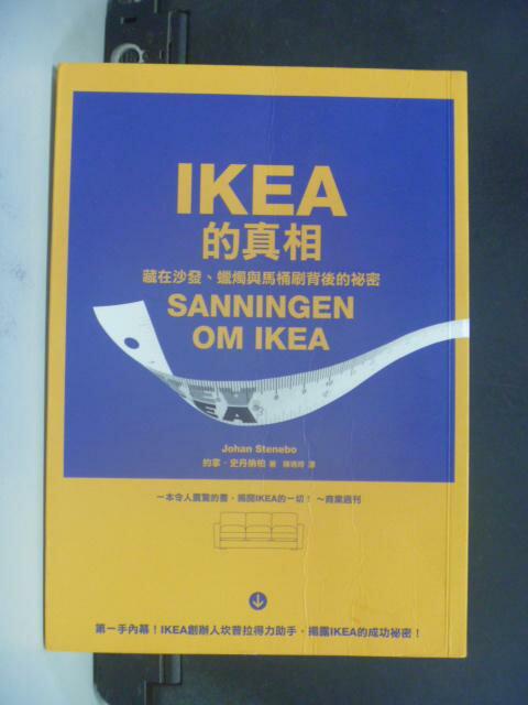 【書寶二手書T2/行銷_LCW】IKEA的真相_原價350_Stenebo