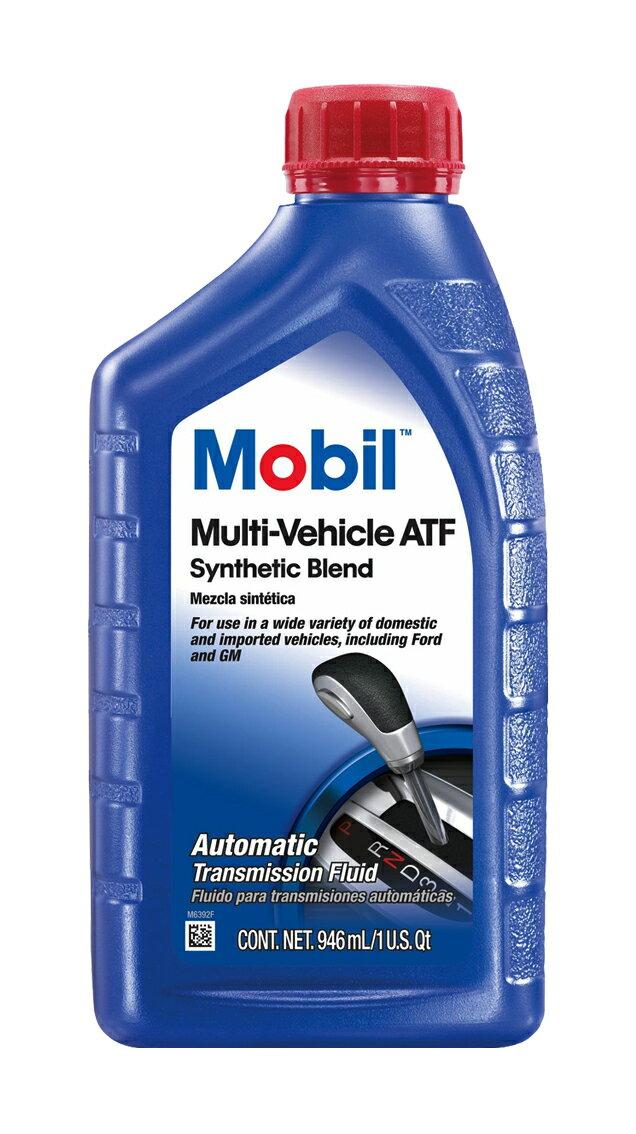 Mobil 1  Multi-Vehicle ATF 自排變速箱油 #5220