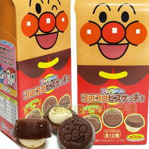 日本不二家 麵包超人巧克力餅乾 (造型盒裝) [JP441]