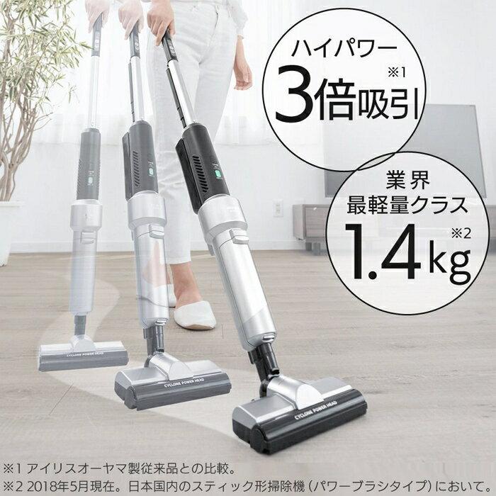 日本IRIS Ohyama 3倍氣旋智能無綫吸塵器(玫瑰金) IC-SLDCP5 加贈25張專用集塵袋 3