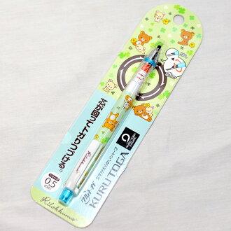 拉拉熊 Rilakkuma 0.5mm自動削尖鉛筆 寫字更流利 日本帶回 正版商品