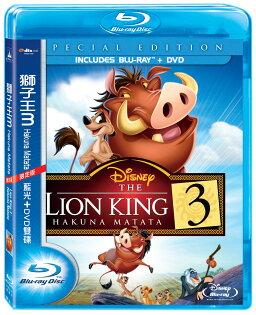 獅子王3:HAKUNABD+DVD限定BD