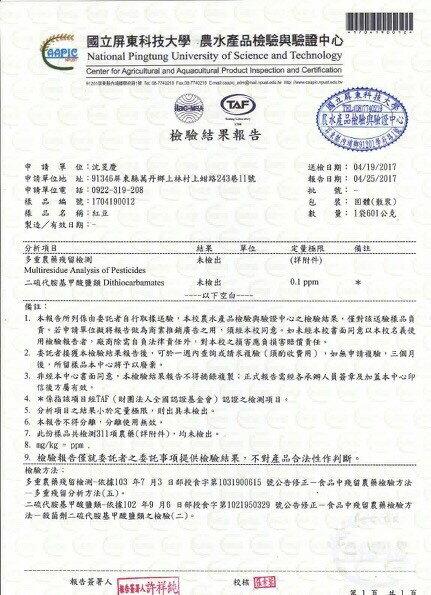 ❤含發票❤屏東貴族紅豆❤一包600克❤綠豆 豆 萬丹 天然 紅豆水 生理期 點心❤ 5