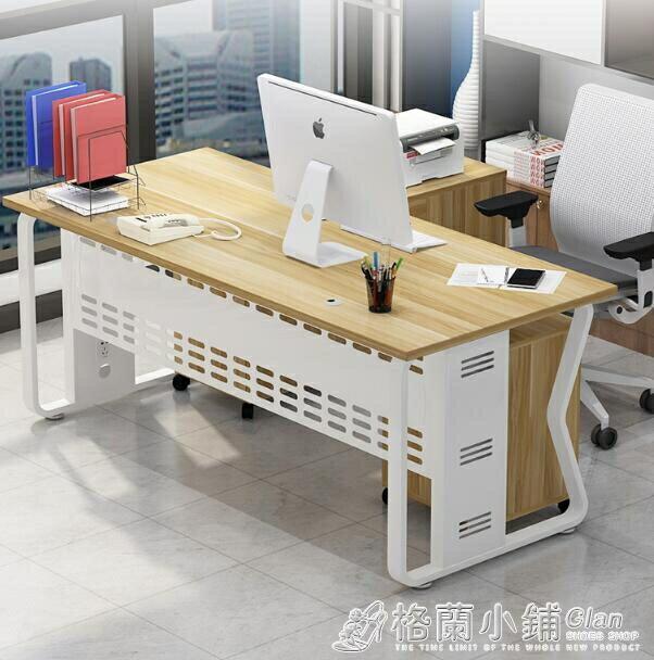 辦公桌家用簡約老闆單人現代書桌簡易桌經理轉角大班桌電腦台式桌