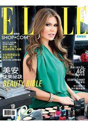 ELLE X SHOP.COM美麗聖經