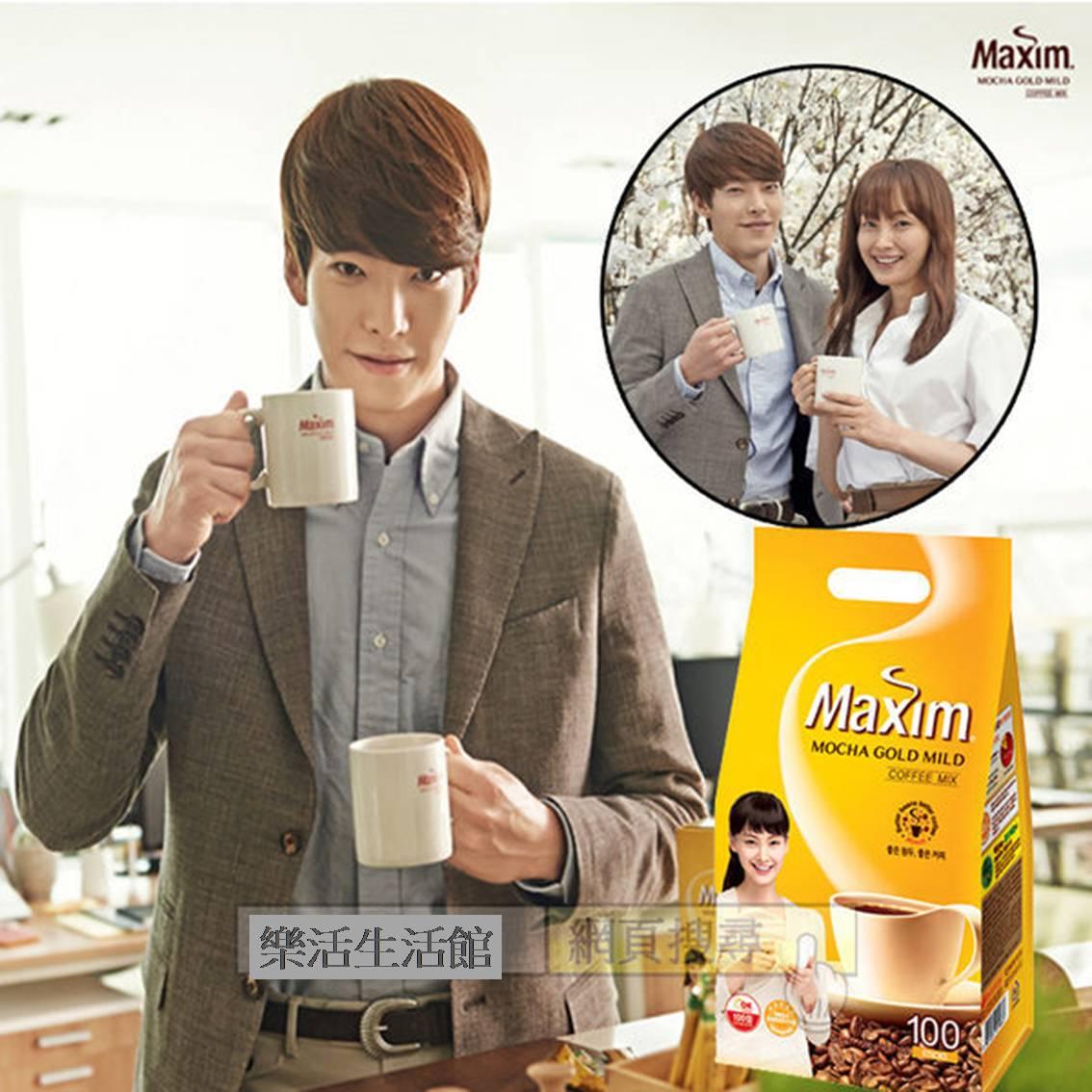 韓國Maxim麥心 摩卡 /原味 (有貨)三合一咖啡  兩種口味 (請註明口味 ) 樂活生活館