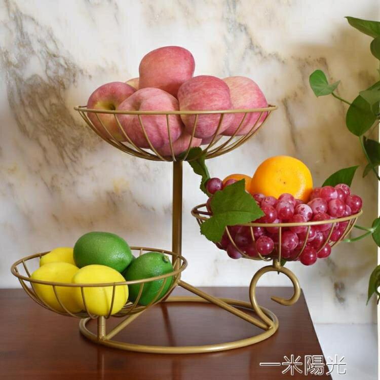 客廳北歐風水果盤家用創意時尚果籃極簡多層面包框茶幾零食收納盆   歌莉婭