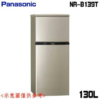 好禮送【Panasonic國際牌】130L雙門冰箱NR-B139T【三井3C】
