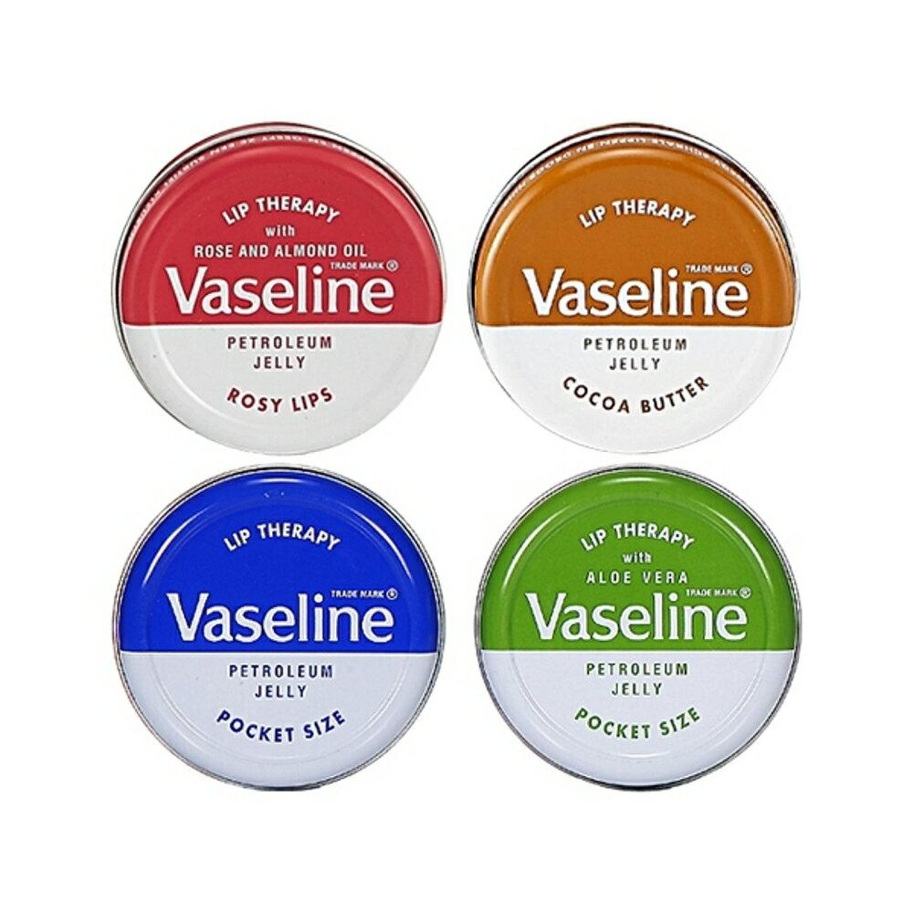 Vaseline 凡士林 護唇膏(圓罐)4款可選【小三美日】◢D150117