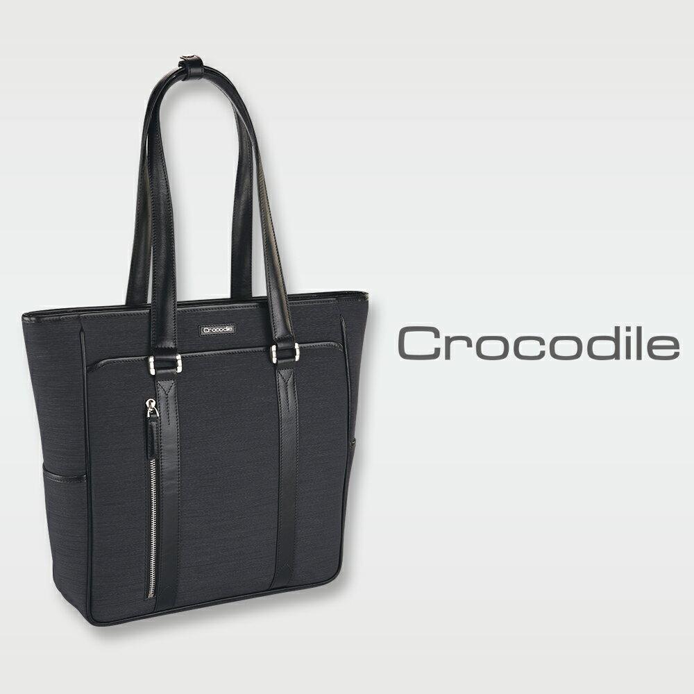 Crocodile Marvel布配皮系列直式托特包  0104-07606