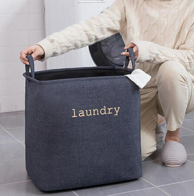 收纳篮 籃子家用臟衣籃玩具收納神器臟衣服筐洗衣簍ins風放裝衣服的婁桶