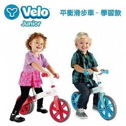 Holiway YVolution Velo Junior 平衡滑步車 學習款 紅/藍
