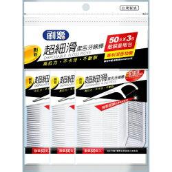 刷樂超細滑潔舌牙線棒50支X3包(150支)