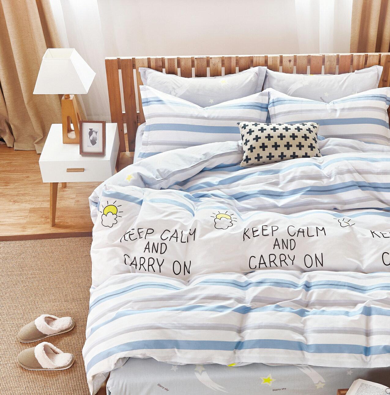 PureOne【白色戀人】雙人極致純棉四件式床包被套組