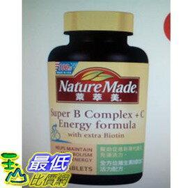 [COSCO代購 如果沒搶到鄭重道歉] W234845 Nature Made 全方位維生素B群加C 活力配方 300 粒