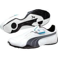 Deals on PUMA Redon Move Mens Shoes