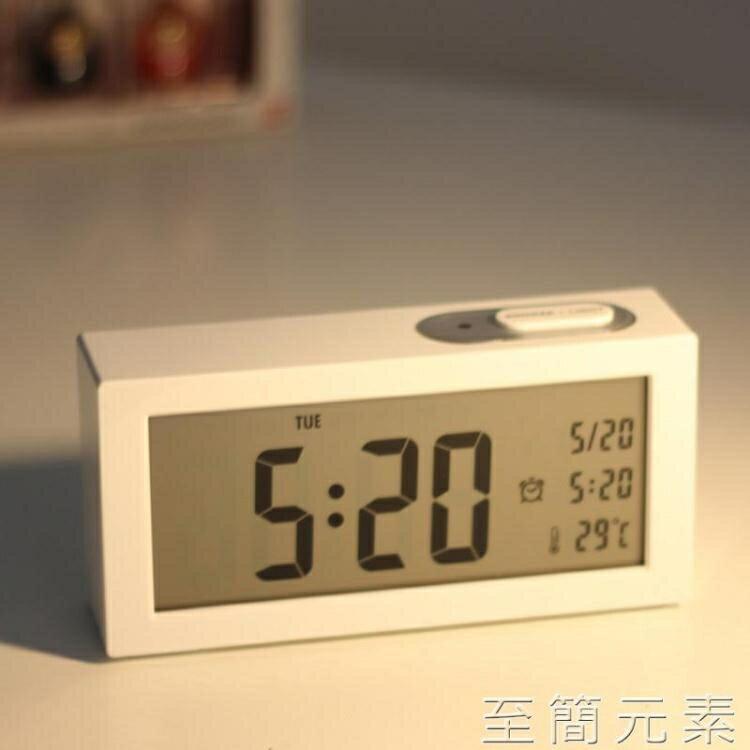限時八折 懶人鬧鐘簡約北歐風格創意夜光個性臥室床頭鐘兒童學生用靜音時鐘