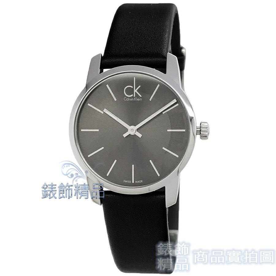 【錶飾精品】CK 手錶 K2G23107 Calvin Klein 都會時尚 鐵灰面 黑皮帶 女錶