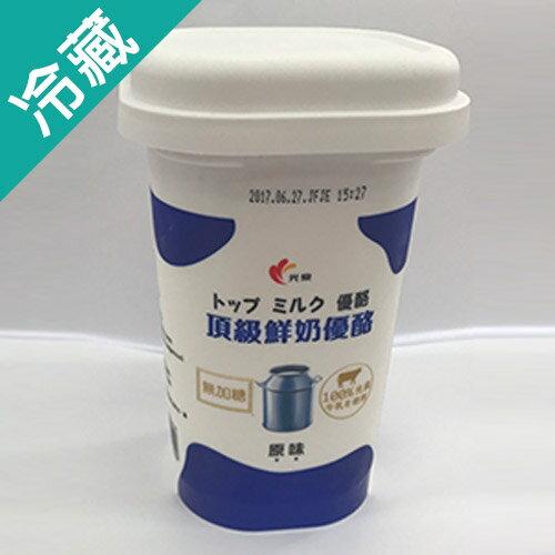 光泉頂級鮮奶優酪 500G/個【愛買冷藏】
