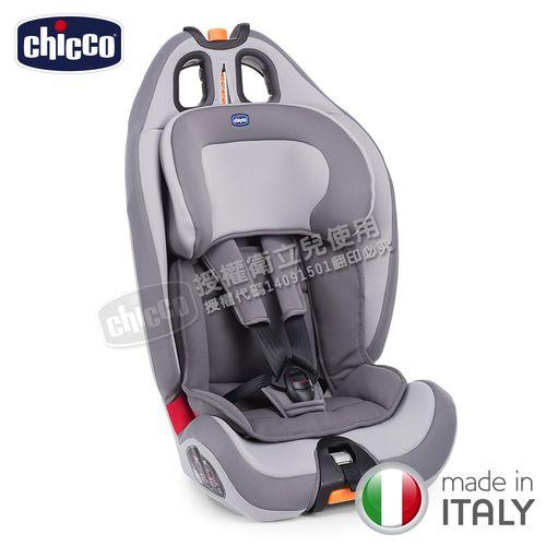 Chicco Gro-Up 123成長型安全汽座(安全座椅)-品味灰(贈munchkin幼兒護頸枕)07030661★衛立兒生活館★