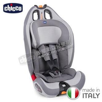 ★衛立兒生活館★Chicco Gro-Up 123成長型安全汽座(安全座椅)-品味灰