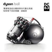戴森Dyson到DC63 motorhead 圓筒式吸塵器銀紅款-雙主吸頭