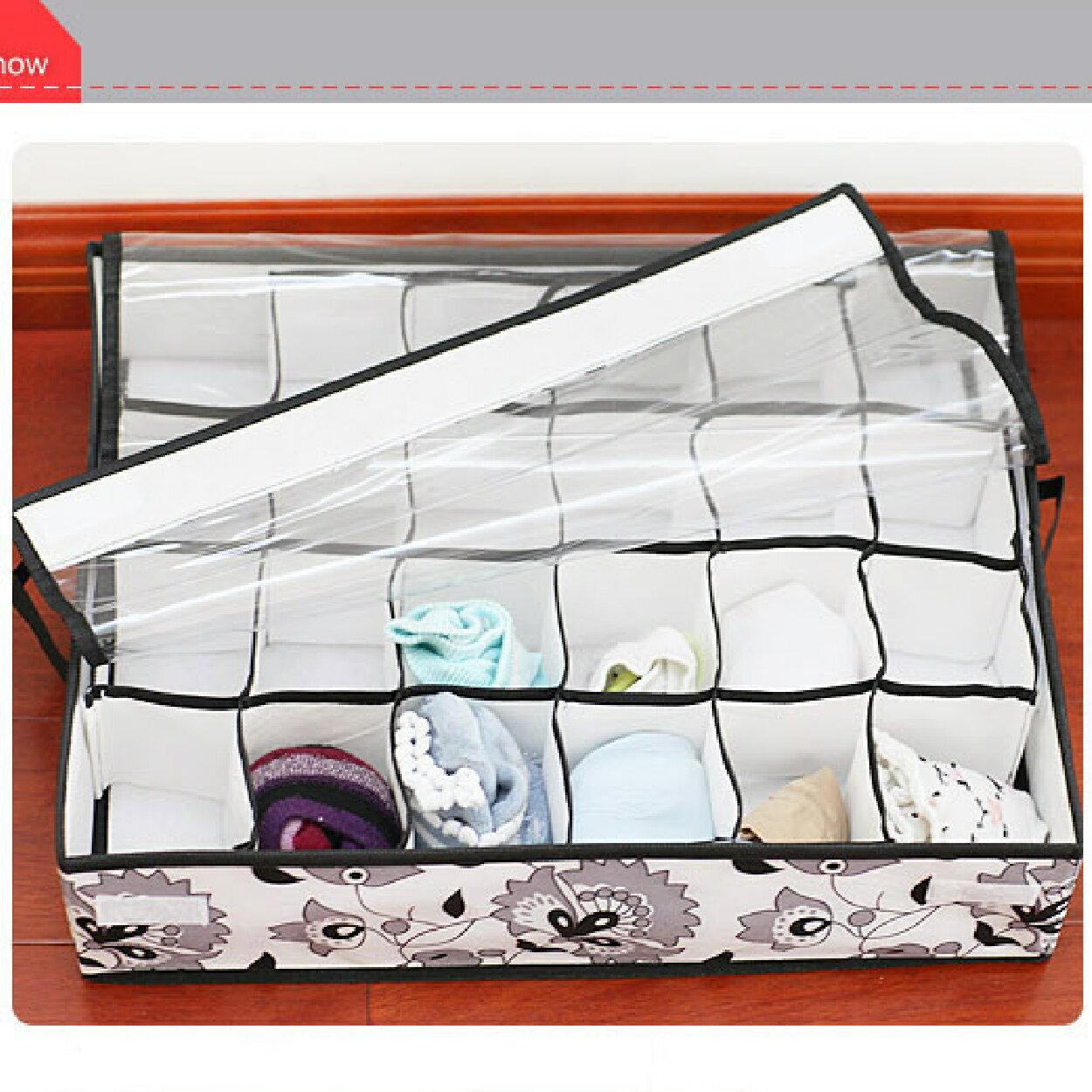 美麗大街【BF182E29】正品嘉居伴侶秋逸樂章系列-時尚創意16格透明有蓋內衣盒收納整理箱 收納箱 防塵箱