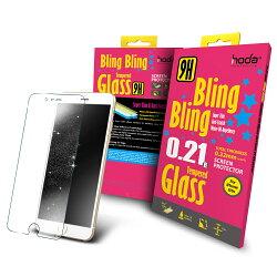 hoda【iPhone 6/6s 4.7吋】0.21亮晶晶鋼化玻璃貼,Bling Bling好耀眼!