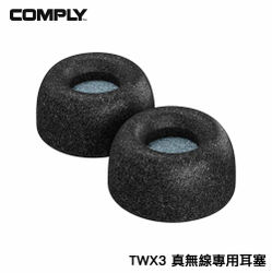 志達電子 TWX3 耳棉[1對] COMPLY Truly Wireless 真無線 海綿耳塞 記憶泡棉