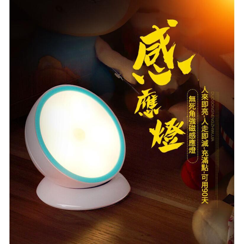 【本土發貨】感應燈 人體感應小夜燈 智慧照明燈