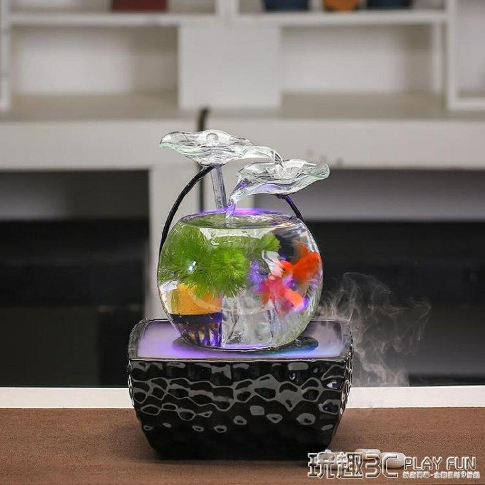 裝飾擺件 循環水魚缸流水器霧化加濕器酒柜電視柜茶桌小擺件簡約居家裝飾品 JD 1
