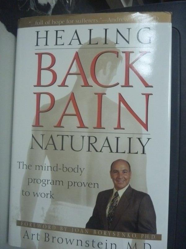~書寶 書T3/養生_ZBT~Healing Back Pain Naturally_Ar