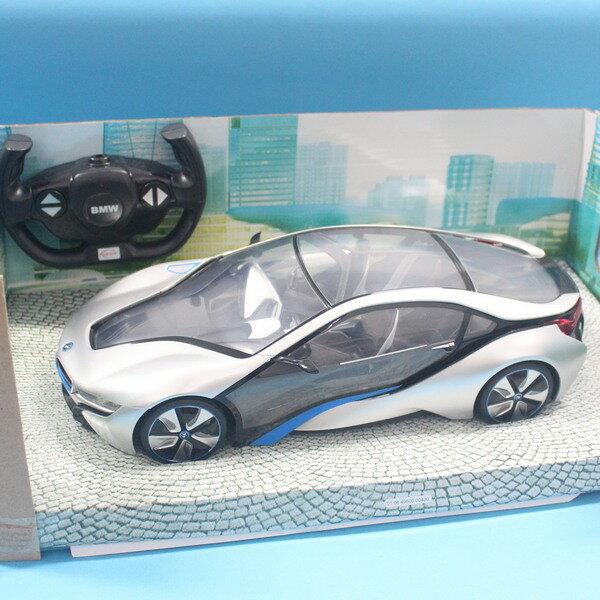 MW i8電動遙控車1:14 燈光遙控車(附電池)/一台入{促1500}~發