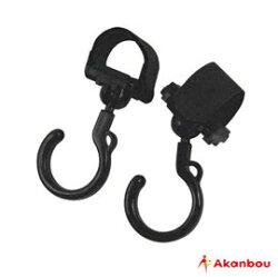Akanbou 日本製360度旋轉掛勾 2入 (黑色) 『121婦嬰用品館』